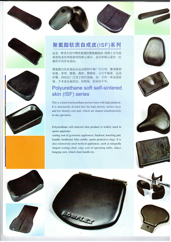 Fitness Equipment PU Polyurethane Softy Durable Spare Parts Accessories Customize OEM Manufactuter