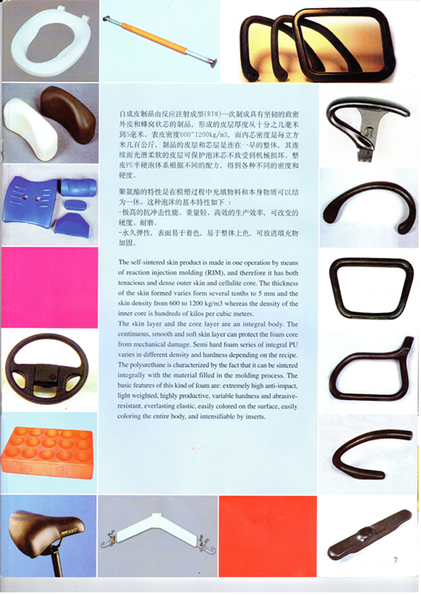 Wholesale Fitness Equipment PU Polyurethane Softy Durable Spare Parts Accessories Customize OEM Manufactuter