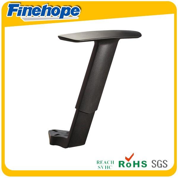 Adjustable parts polyurethane office chair armrest