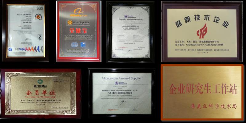 Polyurethane casting resin suppliers,PU light skinned back cushion, custom mold PU cushion