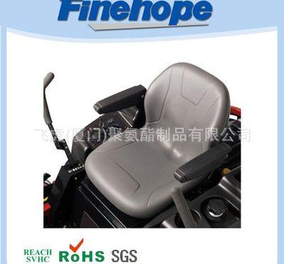 PU草坪拖拉机座位  PU自结皮坐垫 聚氨酯座椅 PUR座垫