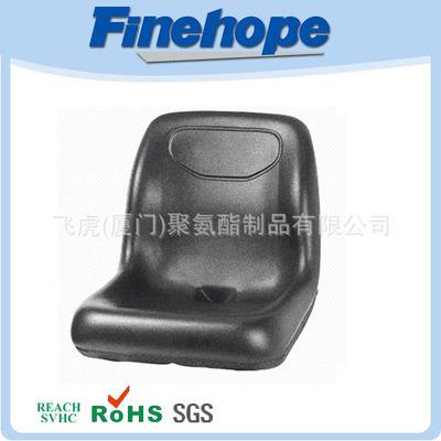 PU椅子坐垫 PU割草机座垫 聚氨酯PU发泡工程车座椅 PUR发泡垫