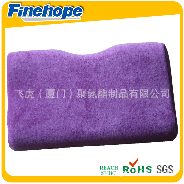 3-1 contour memory pillow