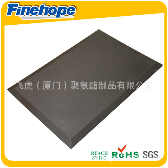 5-4 kitchen floor mat