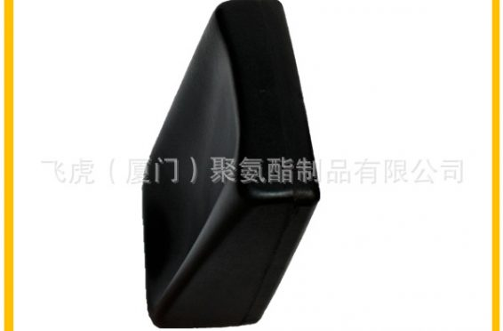 1 U型垫 (4)