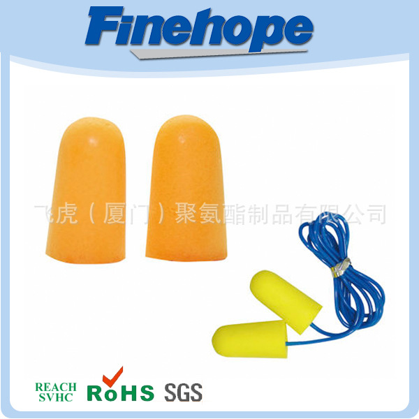 7-3ear plugs safety