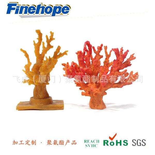 3 海珊瑚(2)