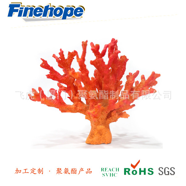 3 海珊瑚(3)