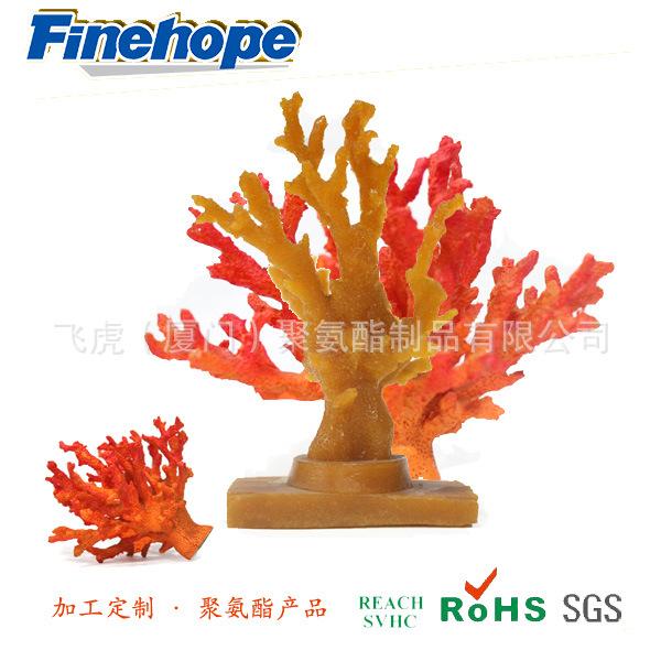 3 海珊瑚(4)