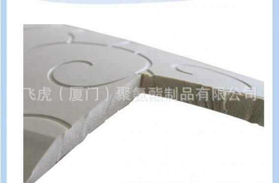 1-4 polyurethane mats