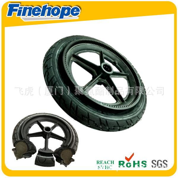 3填充轮胎 (3)