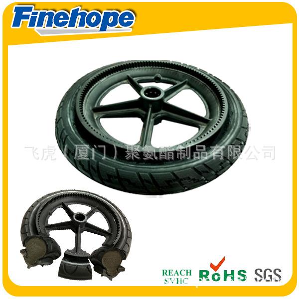 3填充轮胎 (1)