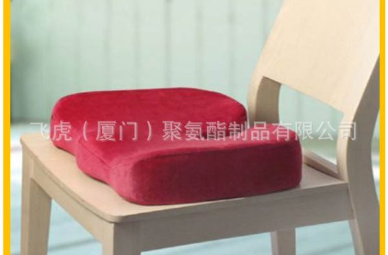 2-5 office chair pad