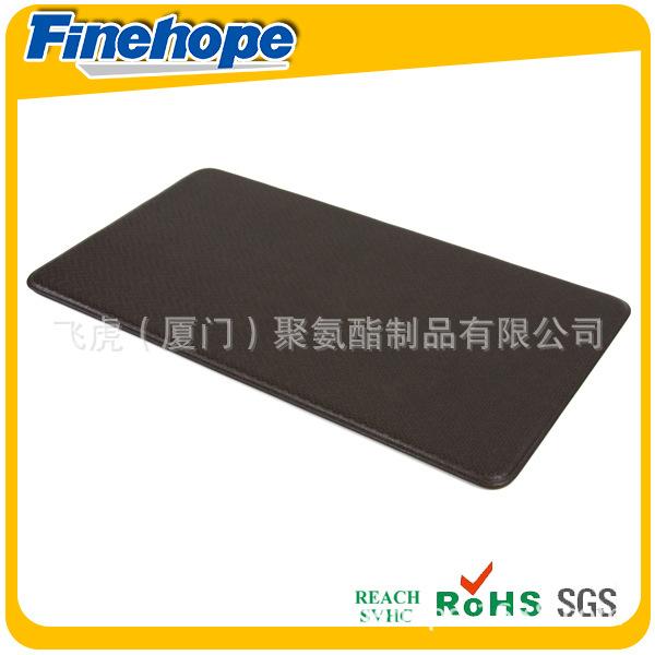 5-2 foot mat